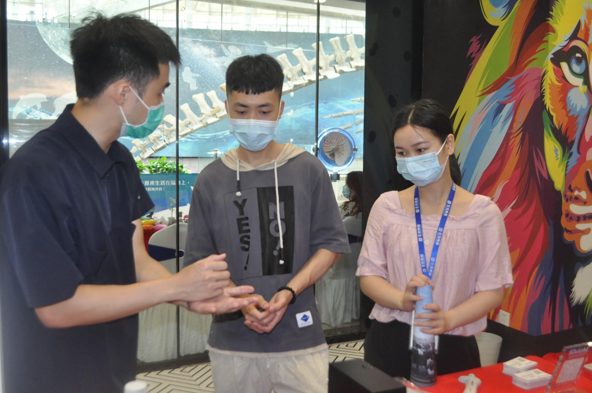 【会展活动】牛顿光学研究院参加天河区科技活动周